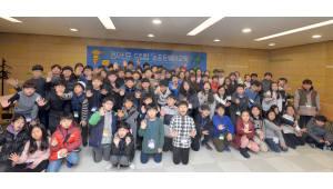 {htmlspecialchars(SW교육 저변 확대한다...제4회 드림업 SW교육 개최)}