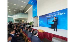 삼성SDS, '데이터 기반 디지털 트랜스포메이션 리더' 비전 선포