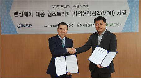 김일용 앤앤에스피 대표(왼쪽)와 임장식 올리브텍 대표가 협약을 맺었다.