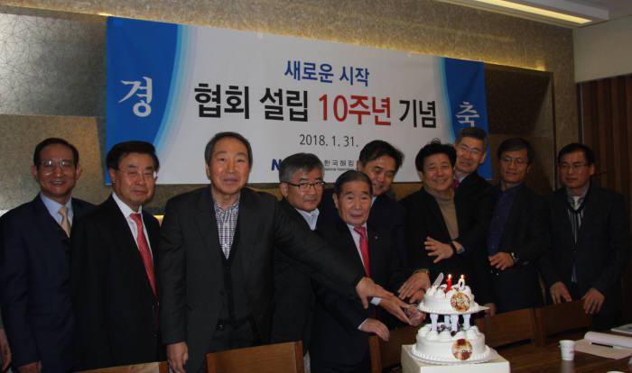 한국해킹보안협회는 지난달 31일 설립 10주년 기념식을 개최했다.
