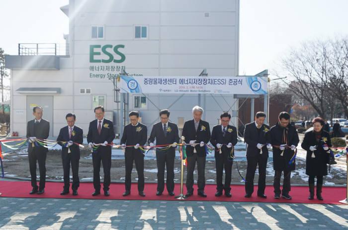 서울시 중랑물재생센터 에너지효율화사업 준공 행사에서 참석자들이 테이프커팅을 하고 있다.
