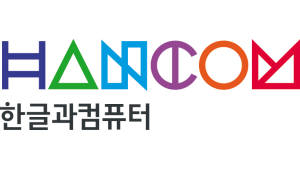 한컴-저작권위원회, 한글 글꼴 확산 MOU 체결
