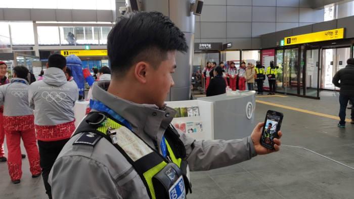 강원도 평창군 진부역에서 경찰이 재난망 단말을 활용한 영상무전을 시험해보고 있다.