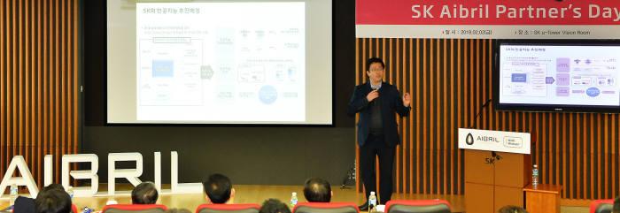 SK주식회사 C&C는 2일 성남시 분당 사옥에서 코오롱베니트, 유니포인트 등 기업 정보기술(IT)담당자 100여명이 참석한 '에이브릴(Aibril) 파트너스 데이'를 개최했다. SK주식회사 C&C 관계자가 파트너 전략을 소개하고 있다. SK주식회사 C&C 제공