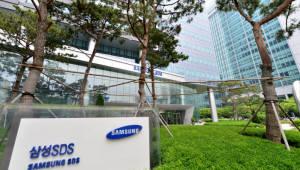 삼성SDS, IT업계 최초로 매출 9조원 돌파…지난해 9조2992억원