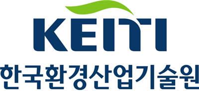 환경산업기술원, 한·중 미세먼지 협력사업 참여 후보기업 모집