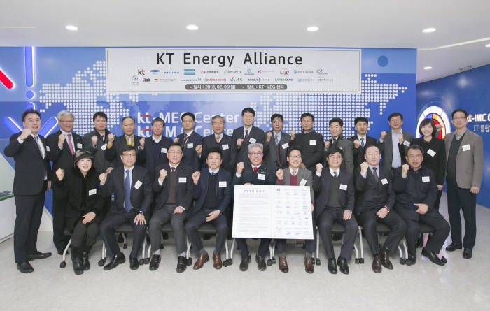 KT 에너지 얼라이언스 출범식에 참석한 국내 20개 에너지사업 회원사들이 단상에 모여 단체사진을 촬영했다.
