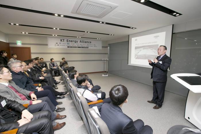KT 에너지얼라이언스 회원사가 회의를 진행했다.