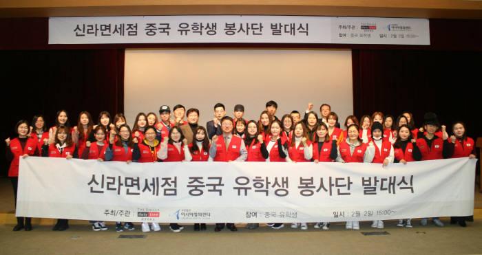 중국인 유학생 봉사단 발대식.