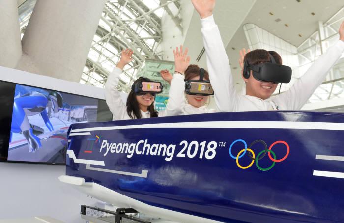 평창동계올림픽, 어떤 ICT 옷 입을까?
