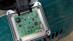 글로쿼드텍, 합병 후 에너지 IoT 전문기업 도약