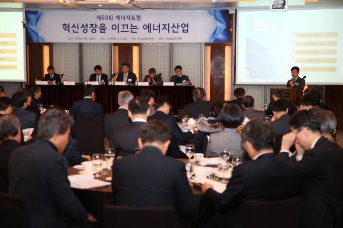 7일 서울 소공동 조선호텔에서 한국공학한림원 주최로 제59회 에너지포럼이 열렸다. [자료:한국공학한림원]
