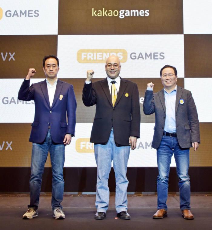 왼쪽부터=왼쪽부터=문태식 카카오VX 대표, 남궁훈, 조계현 카카오게임즈 대표.(사진=카카오게임즈 제공)