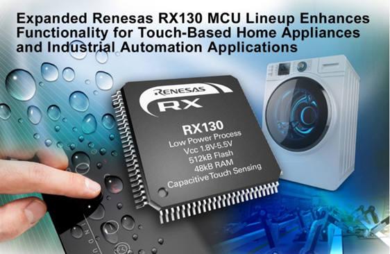 르네사스 터치키 MCU RX130