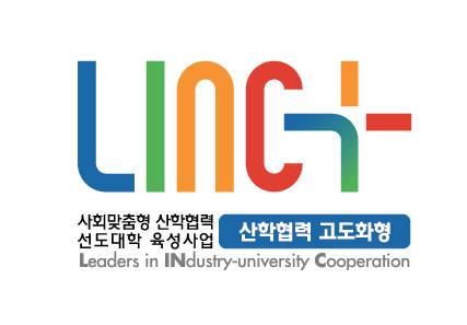호남대 LINC+사업단 로고.