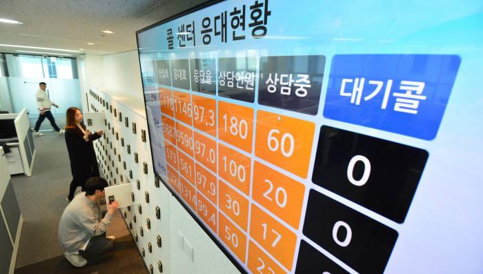 빗썸 삼성동 상담센터 확장 이전