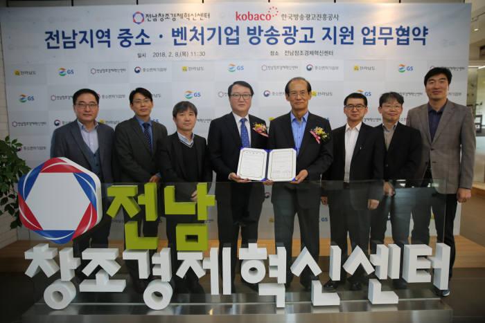 전남창조경제혁신센터는 8일 한국방송광고진흥공사 광주지사와 중소·벤처기업의 방송광고 지원 촉진을 위한 업무협약을 체결했다.