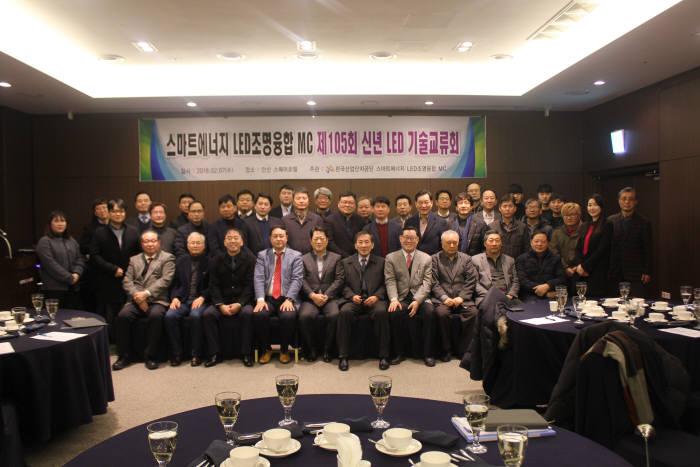 LED조명클러스터, 기술교류회 개최