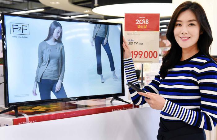 홈플러스, 하이얼 32형 LED TV 19만원대 판매