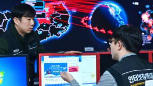 평창올림픽 홈페이지 사이버 공격에 장애...위협 고조