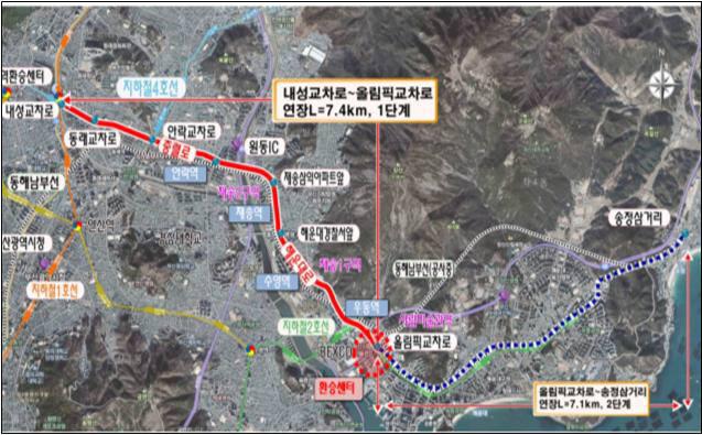 부산 내성~송정 BRT