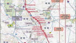 올 해 부산 내성~송정BRT 개통, 수원~구로 BRT 설계... 462억원 투입