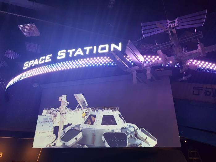 국제우주정거장(ISS)으로 보낼 화물을 실은 러시아 우주화물선 '프로그레스 MS-08' 발사가 11일에서 이틀 뒤로 연기됐다.국제우주정거장