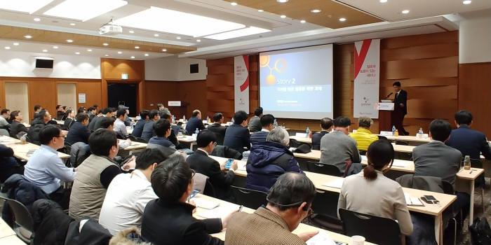 투이컨설팅이 지난 8일 서울 삼성동 코엑스에서 '디지털 혁신, 어떻게 관리할 것인가'라는 주제로 100회 특집 Y세미나를 열었다. 발표자가 핵심 내용을 전달하고 있다. 투이컨설팅 제공
