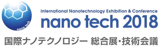세계 최대 나노기술 전시회 '나노테크' 개막