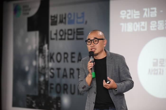 김봉진 코리아스타트업포럼 의장.(사진=코리아스타트업포럼 제공)