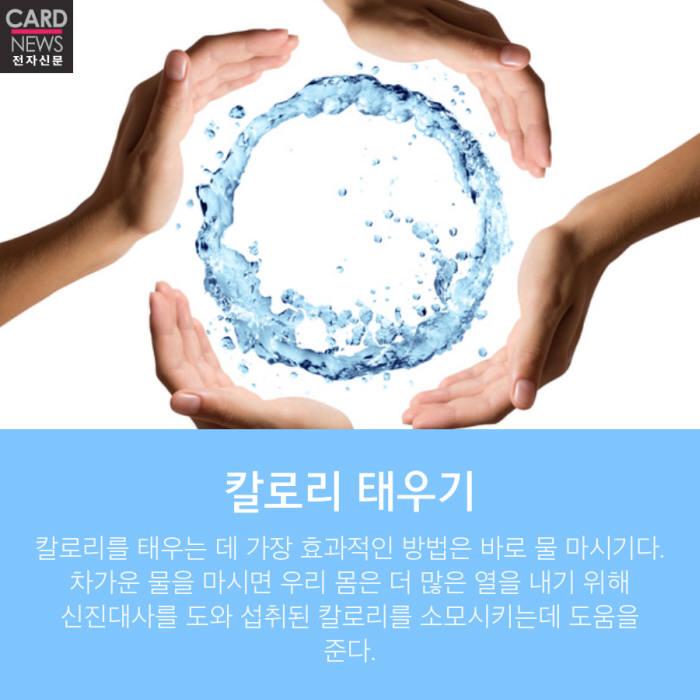 [카드뉴스]잠자기 전 몸에 '물'을 주자