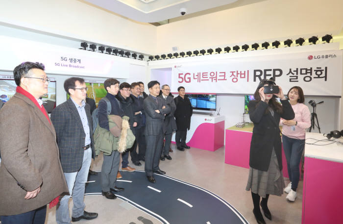 LG유플러스 5G 네크워크 장비 도입 설명회에 참가한 국내외 글로벌 장비회사 관계자들이 LG유플러스 '모두의 5G 체험관'에서 8K VR(초고화질 가상현실 영상) 서비스를 체험하고 있는 모습