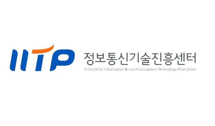 정보통신기술진흥센터