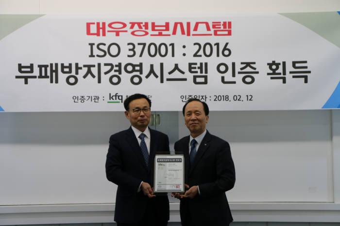 이태하 대우정보시스템 대표(왼쪽)와 남대현 한국품질재단 대표.