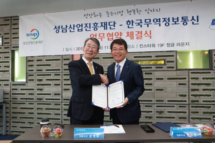 장병화 성남산업진흥재단대표(왼쪽)와 한진현 KTNET 대표가 협약후 기념촬영했다.