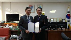 중앙대, 강남서초교육지원청과 SW교육 MOU체결