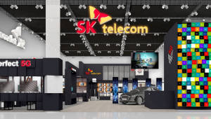 SK텔레콤 MWC 2018서 '5G' 외교 펼친다