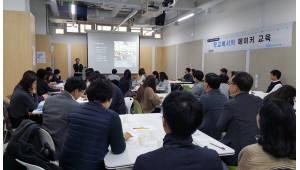 테크빌교육-브레이너리, 학교 메이커 교육 위한 '교사 워크숍' 개최