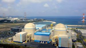 신고리 원전 2호기, 2012년 준공이후 1682일 무고장