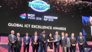 KISTI, 세계정보기술서비스연맹(WITSA) 국제 ICT 어워드 최우우상 수상