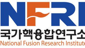핵융합연 'KSTAR 콘퍼런스 2018 개최' 영국·미국 협력 강화