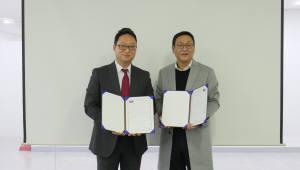 아프리카TV 자회사 '프릭', 'KBS미디어 온라인평생교육원'과 업무협약