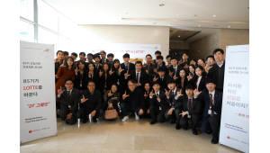 롯데정보통신-현대정보기술, 신입사원 프로젝트 전시회 개최