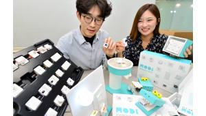 국산 프리미엄 SW교육용 로봇 키트 '모디' 출시