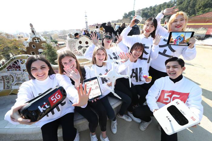 """[MWC 2018]KT """"세계 최초 5G를 경험하라"""""""