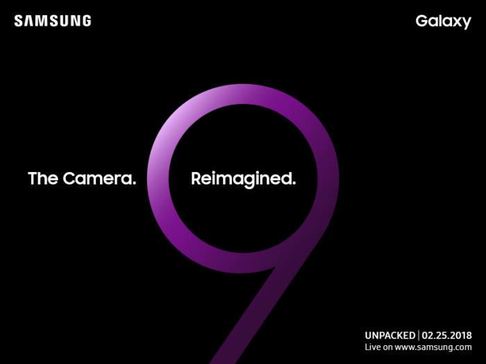 삼성전자 갤럭시S9 언팩 초대장.