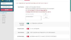 [새로운 SW][신SW상품대상]락인컴퍼니 '리앱'