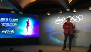 인텔, KT 평창 경험 앞세워 도쿄올림픽 5G 서비스