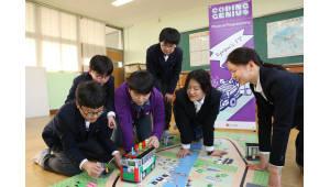 [기획]SW교육 의무화 시대, SW교육 전문강사가 뜬다