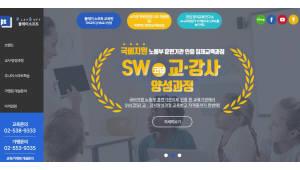 """[기획]박영민 플레이소프트 대표 """"3월 고품질 온라인 SW강사 교육 시작"""""""